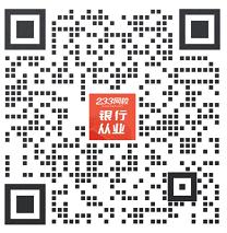 2019初级银行从业资格证报名时间图片