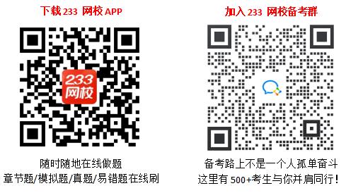 消防app和群推广图.png