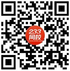 初级会计师练题app