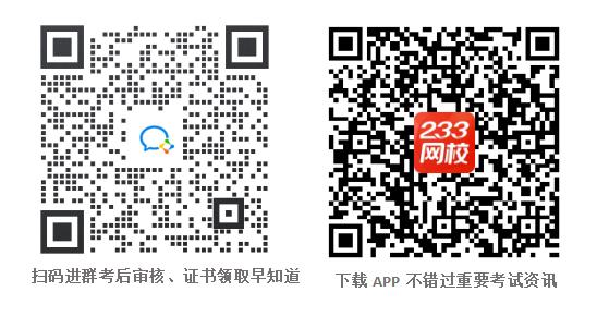 监理app.png