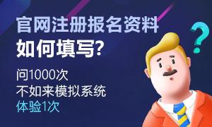 2021年重庆一级消防工程师报名官网入口(最新发布)
