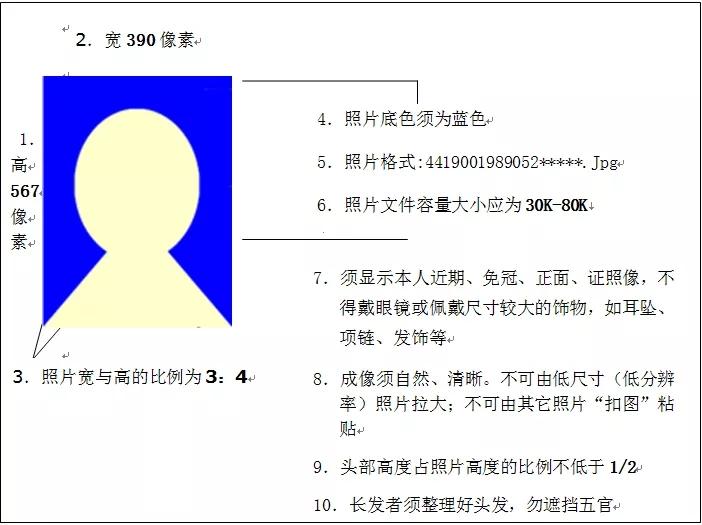 证件照.webp.jpg