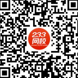 中级安全工程师app