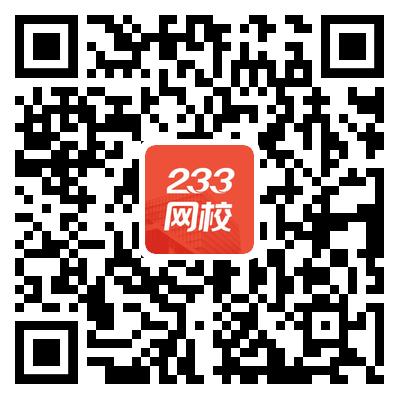 基金报考信息查询.png