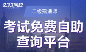考前必看:2021年西藏二级建造师考试防疫要求通知(最新发布)